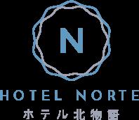 HOTEL NORTE ホテル北物語